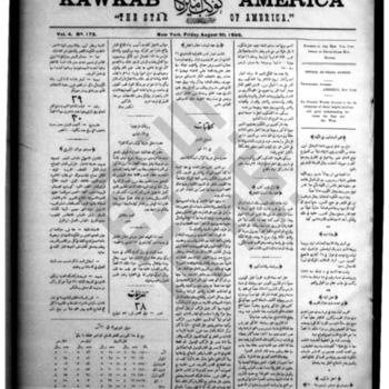 kawkab amirka_vol 4 no 173_aug 30 1895_wmc.pdf