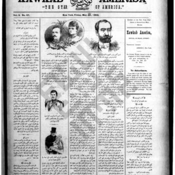 kawkab amrika_vol 2 no 57_may 12 1893_wmc.pdf