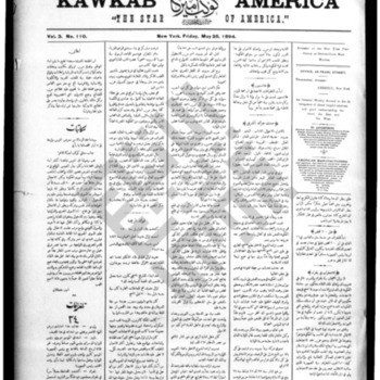 kawkab amrika_vol 3 no 110_may 25 1894_wmc.pdf