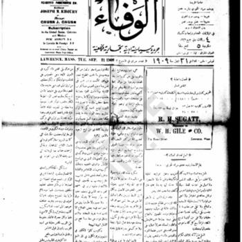 alwafa_19090921WM.pdf