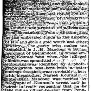 Wilmington_KouraniMichael_1900m_ArrestedForEmbezzlement_Dec18.jpg