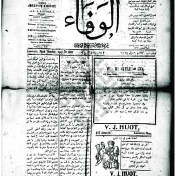 alwafa_19070430smwmf.pdf