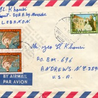 Khouri 11-25 Envelope_wm.tif