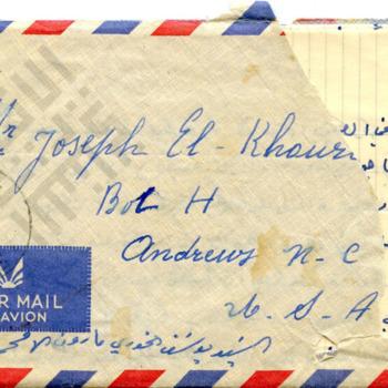 El-Khouri_Letter to Joseph from Lebanon Dec19 1957_6_wm.jpg