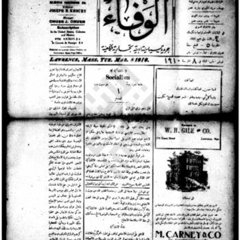 alwafa_19100308WM.pdf