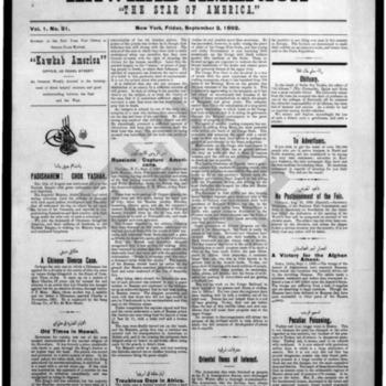 kawkab amrika_vol 1 no 21_sep 2 1892_wmc.pdf
