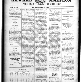 kawkab amirka_vol 4 no 160_may 31 1895_wmc.pdf