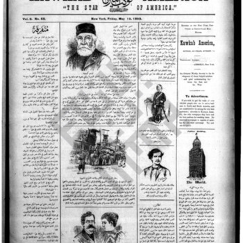 kawkab amrika_vol 2 no 58_may 19 1893_wmc.pdf