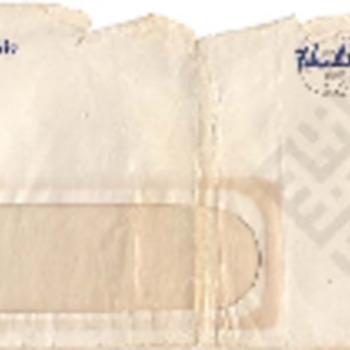 Khouri 7-8 Letter_wm.pdf