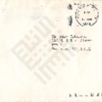 Mokarzel 2-2-2-5 Letter_wm.pdf