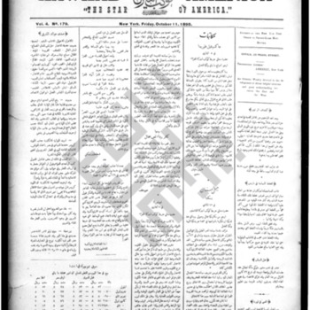 kawkab amirka_vol 4 no 179_oct 11 1895_wmc.pdf