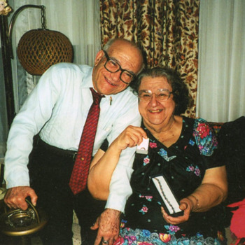 El-Khouri_Joseph Maroun and Rose Isaac1.jpg