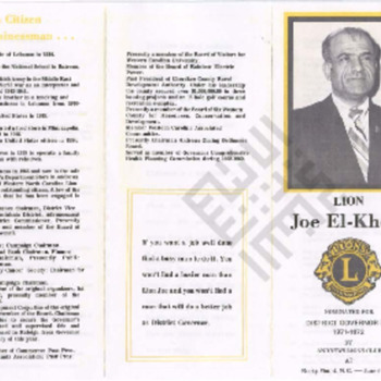 ElKhouri_Lion'sClub_1971_ocr_wm.pdf