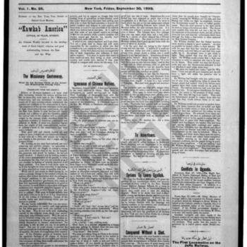 kawkab amrika_vol 1 no 25_sep 30 1892_wmc.pdf