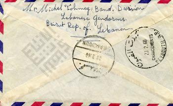 El-Khouri_Letter to Joseph from Lebanon Feb23 1960_4_wm.jpg