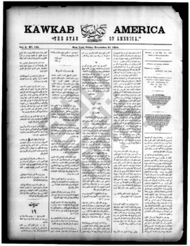 kawkab amirka_vol 3 no 139_dec 21 1894_wmc.pdf