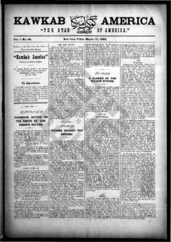 kawkab amirka_vol 1 no 49_mar 17 1893_wmc.pdf