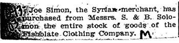 Wilmington_SimonJoe_1903m_PurchasedStock_Oct13.jpg