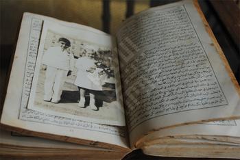 mack_arabic bible 24.jpg