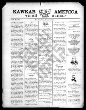 kawkab amirka_vol 2 no 100_mar 16 1894_wmc.pdf