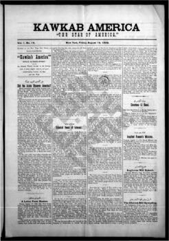 kawkab amrika_vol 1 no 19_aug 19 1892_wmc.pdf