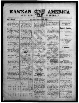 kawkab amrika_vol 2 no 68_july 28 1893_wmc.pdf