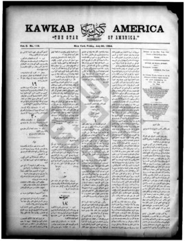 kawkab amrika_vol 3 no 118_july 20 1894_wmc.pdf