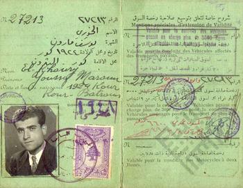 El-Khouri_Joseph Lebanese Drivers License1_wm.jpg