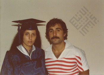 Samir_Saleh_BettyHSGraduation_1977_wm.jpg