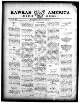 kawkab amirka_vol 3 no 127_sep 28 1894_wmc.pdf