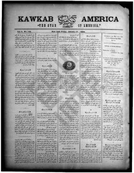 kawkab amirka_vol 4 no 192_jan 17 1896_wmc.pdf