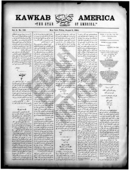 kawkab amrika_vol 3 no 120_aug 3 1894_wmc.pdf