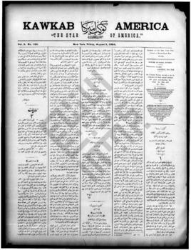 kawkab amrika_vol 3 no 120_aug 3 1894_wmc.pdf