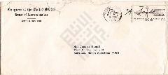 Khouri 7-4 Letter_wm.pdf