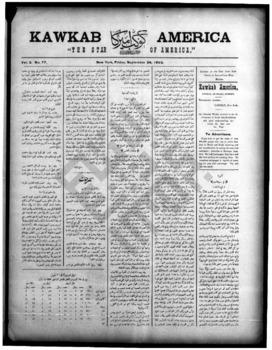 kawkab amirka_vol 2 no 77_sep 29 1893_wmc.pdf