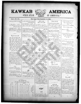 kawkab amirka_vol 4 no 175_sep 13 1895_wmc.pdf