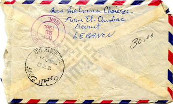 El-Khouri_Letter to Jennie Jabaley from Lebanon Oct10 1960_4_wm.jpg