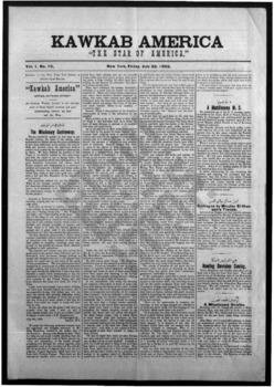 kawkab amrika_vol 1 no 15_july 22 1892_wmc.pdf