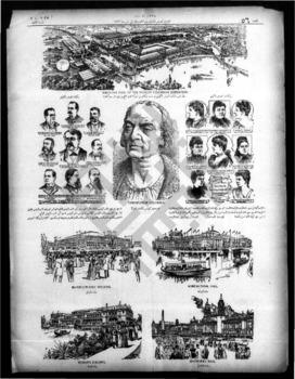 kawkab amrika_vol 2 no 56_may 1893_wmc.pdf