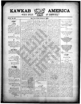 kawkab amrika_vol 2 no 94_jan 1894_wmc.pdf