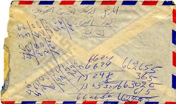 El-Khouri_Letter to Joseph from Lebanon Jan18 1960_4_wm.jpg