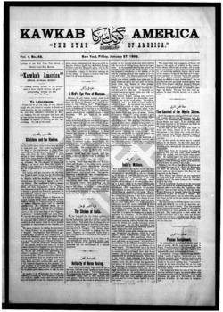 kawkab amirka_vol 1 no 42_jan 27 1893_wmc.pdf