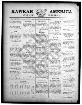 kawkab amirka_vol 4 no 178_oct 4 1895_wmc.pdf