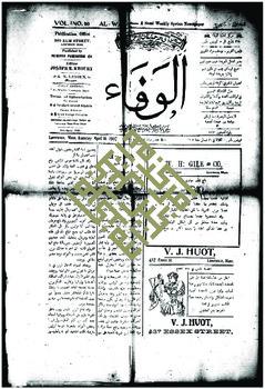 alwafa_19070416smwm_0001.pdf