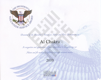 Wael-Abu_Chakra_VolunteerServiceAward_Obama_2010_wm.jpg