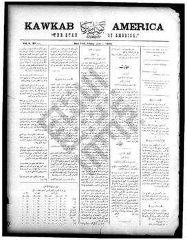 kawkab amirka_vol 4 no 165_jul 5 1895_wmc.pdf