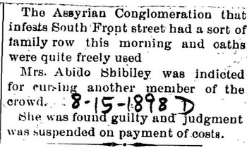 Wilmington_ShibleyAbido_1898d_AssyrianConglomerationInfests_Aug14.jpg