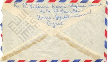 El-Khouri_Letter to Joseph from Lebanon Jan28 1958_6_wm.jpg