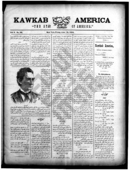 kawkab amirka_vol 2 no 62_jun 16 1893_wmc.pdf