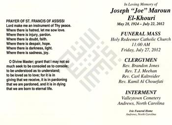El-Khouri_Josephs Funeral leaflet interior.jpg